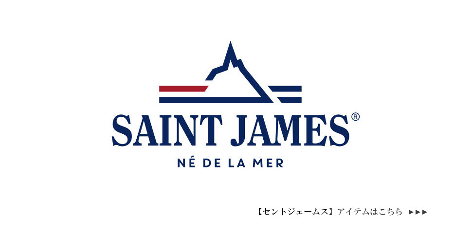 セントジェームス